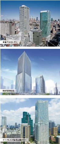 都市計画業務,白金アエルシティ,WATERRAS,アークヒルズ仙石山森タワー